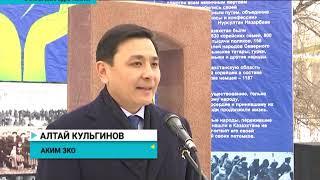 1 марта Казахстанцы отмечают день Благодарности
