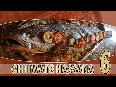 ombrinette-de-6kg-recette-pour-10-à-12-personnes-وصفة-السمك-قرب-6-كيلو