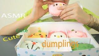 ASMR Eating sounds dumplings