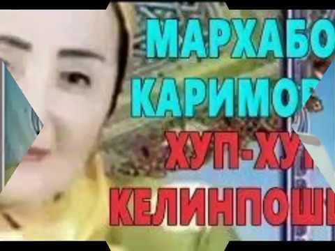 МАРХАБО КАРИМОВА MP3 СКАЧАТЬ БЕСПЛАТНО
