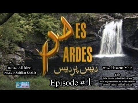 Download Zulfiqar Sheikh, Ali Rizvi Ft. Talat Hussain - Des Pardes Drama Serial | Episode # 1