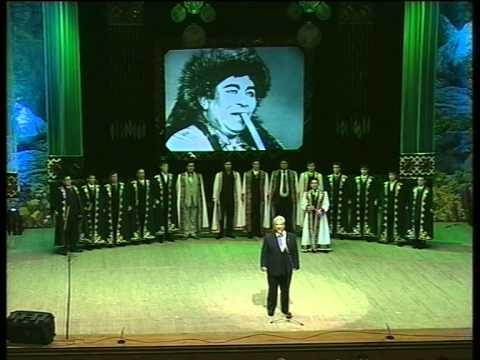 Ишмулла Дильмухаметов. Великий кураист башкирского народа. 2008г.