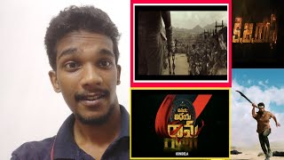 KGF and Vinaya Vidheya Rama Trailer & Teaser REACTION