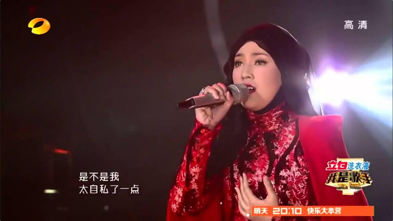 茜拉想你的夜视频_Shila Amzah 茜拉【我是歌手 2】第7期《想你的夜》HD 720p - YouTube