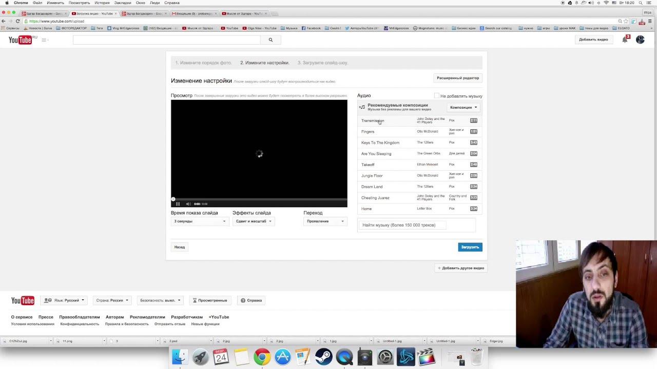 Как мы запустили телеканал в Интернете. Опыт / Хабр