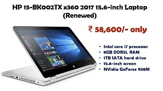 HP 15-BK002TX x360 2017 15 6-inch touch screen Laptop