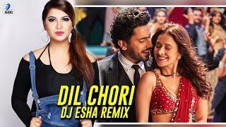 Dil Chori Remix | Yo Yo Honey Singh | DJ Esha