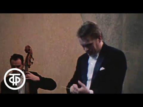 П.И.Чайковский. Симфония № 4. Симфонический оркестр ЦТ и ВР. Дирижер В.Федосеев (1970)