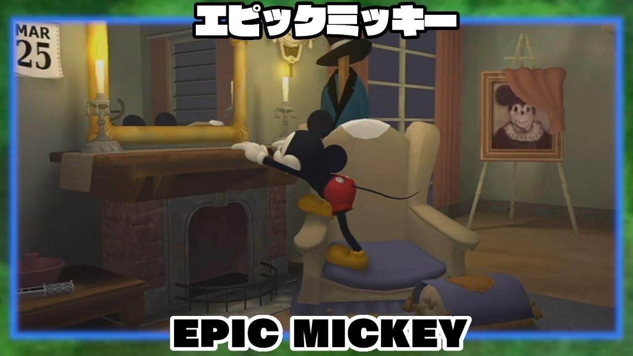 物語 ミッキー の 夢