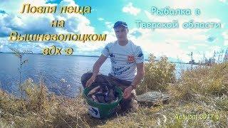 видео Рыболовные места на вазузском водохранилище (вазузское водохранилище: рыбалка и отдых на местных базах)