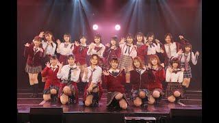 2011年3月にリリースをしましたSKE48 5枚目のシングル「バンザイVenus」のカップリングとして収録されたこの「愛の数」という楽曲。 東日本大震災...