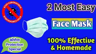 Two Awesome & effective mask making  idea | Corona virus protection diy | Very easy mask at home