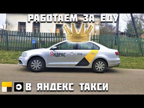 🇧🇾 Где взять промокод? Яндекс Такси, Убер. Минск Беларусь 2020