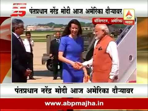 PM Narendra Modi reached Washington at IST 2am
