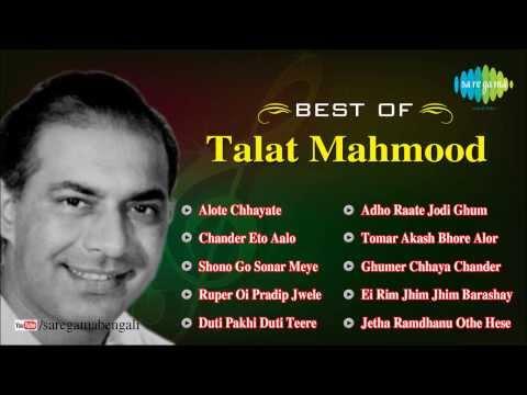 Best of Talat Mahmood |  Ruper Oi Pradip Jwele | Bengali Songs Audio Jukebox | Talat Mahmood