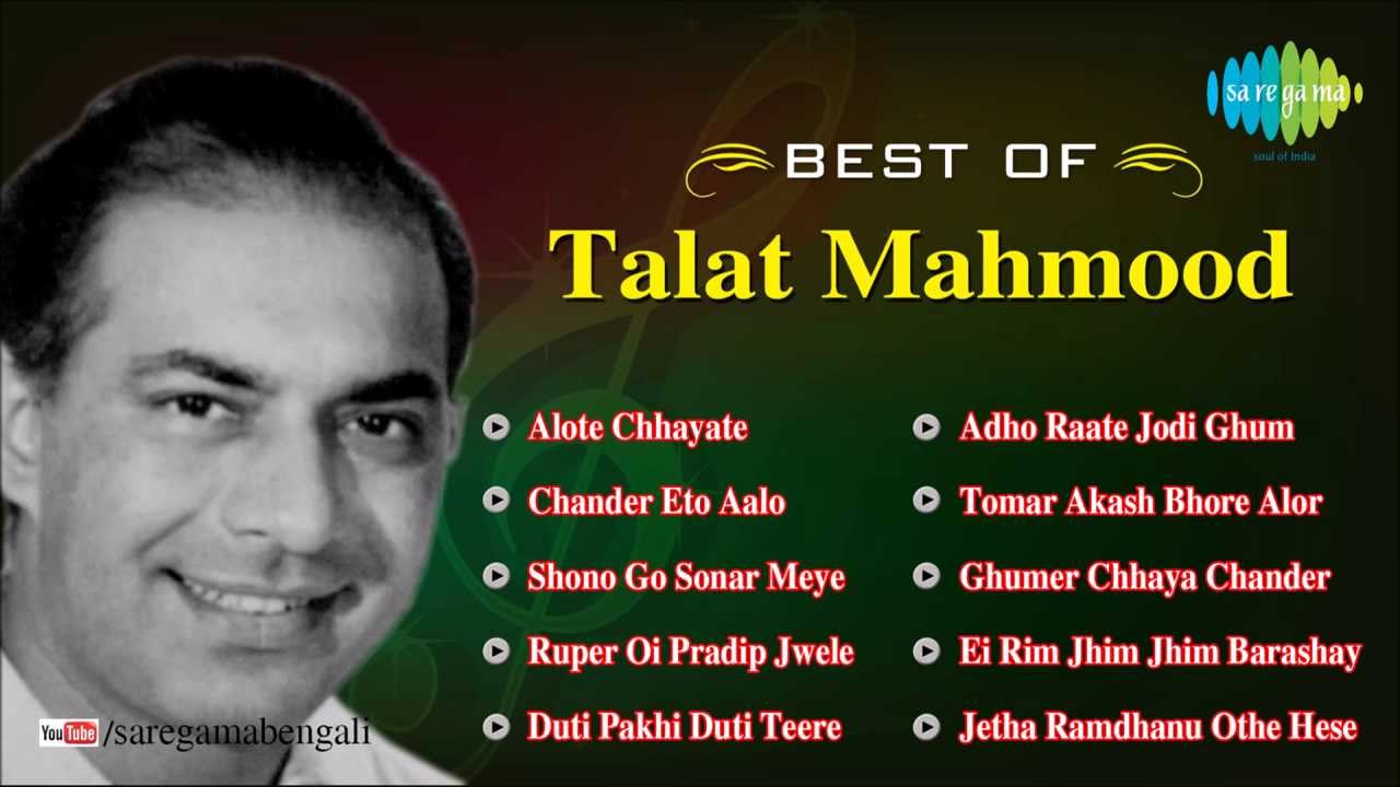 Geet and ghazal -talat mahmood songs download: geet and ghazal.