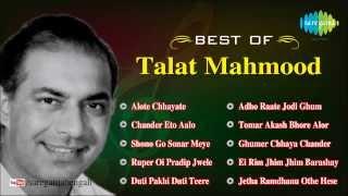 best-of-talat-mahmood-ruper-oi-pradip-jwele-bengali-songs-jukebox-talat-mahmood