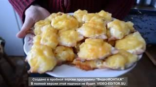Куриная отбивная с ананасами и сыром в духовке....мегавкусно:)