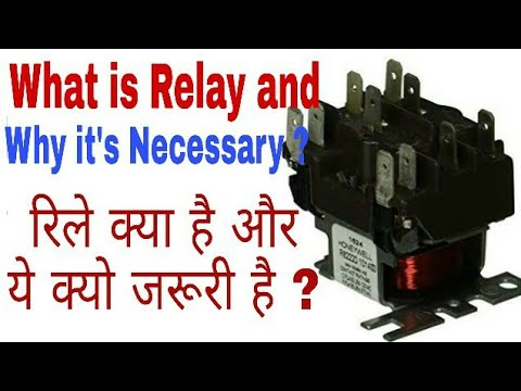 What is Relay and Why it's necessary in Electrical and Electronics Circuits in Hindi.