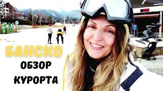 Зимний сезон 2020 2021 в Банско Лучший день на горнолыжном курорте Идеальные трассы Часть 1