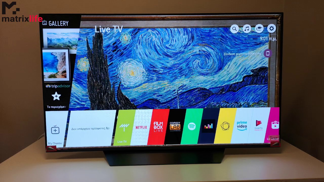 LG OLED55B8PLA Unboxing & First Look - YouTube