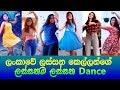 Dancing Challenge | Sri Lankan Girls HD TikTok Videos 💃
