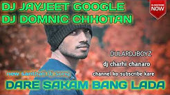 DARE SAKAM BANG LADA //NEW SANTHALI SONG 2020//STEPHAN TUDU// DJ JAYJEET GOOGLE DOMNIC CHHOTAN /JD /