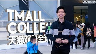 """""""See Now Buy Now"""" Fashion Show Kicks Off Alibaba's 11.11 Global Shopping Festival"""