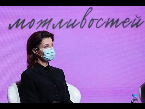 Марина Порошенко закликала підтримати жінок, які найбільше потерпають від наслідків пандемії
