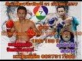 ทัศนะวิจารณ์ศึกมวยไทย7สีอาทิตย์ที่ 21 กันยายน 2557 วิกหมอชิตเวทีมวยช่อง7สีถ่ายทอดสดเวลา 13.00 น.