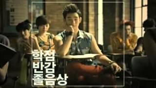 김수현 CF CASS 60s