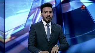رابطة جرحى تعز تعلن تعليق الاعتصام لمدة أسبوع