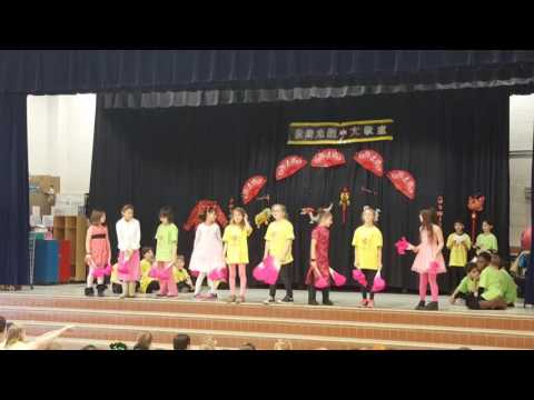 Third grade Chinese performance