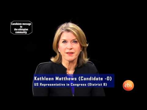 EBS COMMUNITY CONVERSATIONS SERIES - Kathleen Matthews for Congress | TV Show