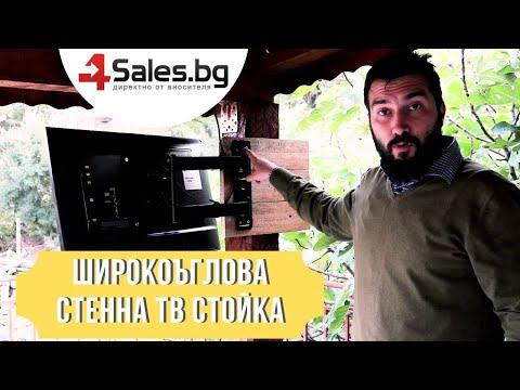 """Стойка за телевизор с чупещо се рамо от 32"""" до 58"""" инча HDL -117 TV STOIK20 5"""