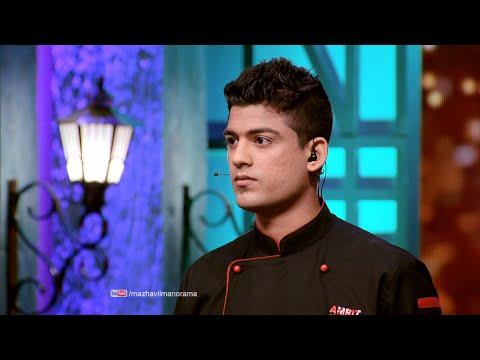 Dhe Chef | First Elimination!!! | Mazhavil Manorama