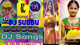 Bathukamma dj non stop. Songs    dj subbu  new 2k18  🔝🔝🔝🔝🔝🔝🔝
