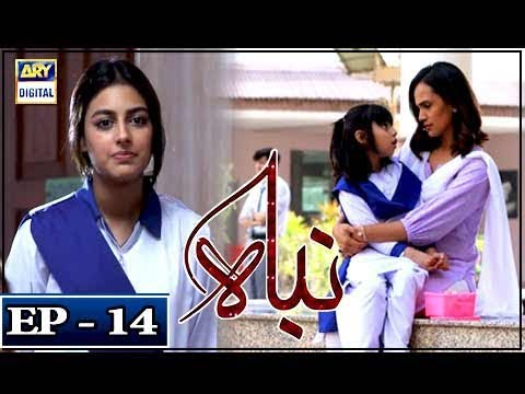 Nibah - Episode 14 - 5th April 2018 - ARY Digital Drama