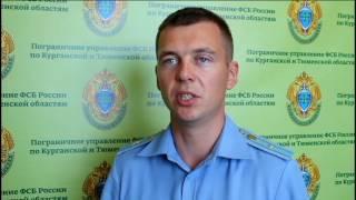 ФСБ разоблачило иностранку, которая в Зауралье после смены фамилии нарушила госграницу России