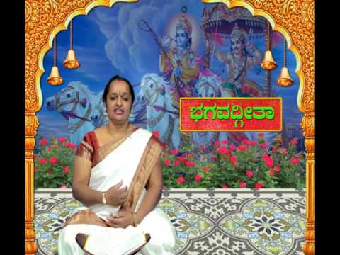 Episode 19 | Bhagavad Gita | Ambika S L | C-Bangalore | - Pradeep Kundapra