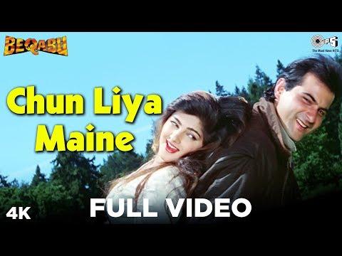 Chun Liya Maine | Beqabu | Sanjay Kapoor | Mamta Kulkarni | Udit | Alka | 90's Romantic Songs