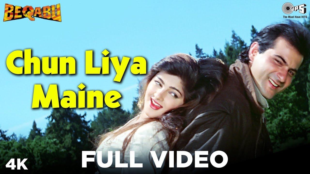 Download Chun Liya Maine | Beqabu | Sanjay Kapoor | Mamta Kulkarni | Udit | Alka | 90's Romantic Songs