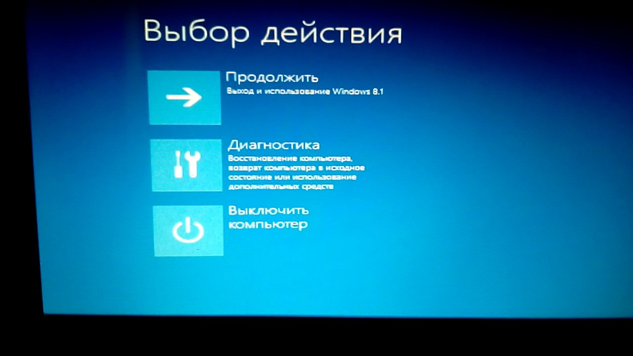 Bad_config_system_info- решение проблемы!!;! - YouTube