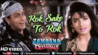 Rok Sake To Rok | HD VIDEO | Shah Rukh Khan & Raveena Tandon | Zamaana Deewana | 90's Superhit Song