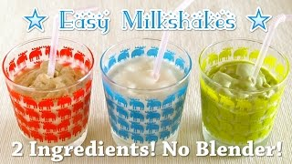 2 Ingredients! No Blender! Easy Vanilla Milkshake using Marshmallows and Milk - OCHIKERON