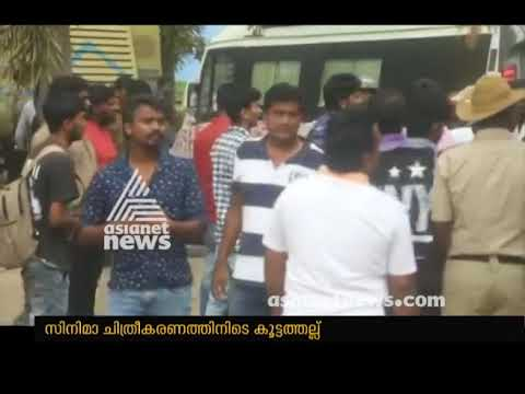Conflict in Asif Ali's new movie shooting location
