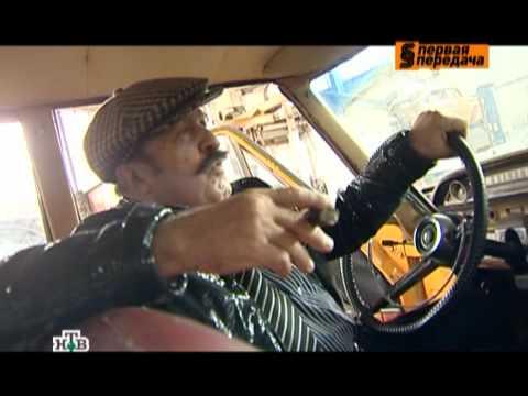 Вилли Токарев - знаменитый певец был таксистом!
