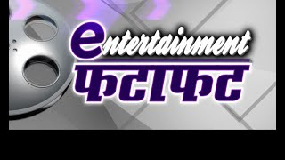 Latest Bollywood News in 3 Minutes- 17 Nov 2015