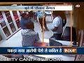 CCTV Footage: Man Caught with Spy Shoe Camera in DLF Saket, Delhi - India TV