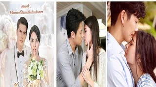 MY BEST THAI DRAMAS LAKORN PART 1